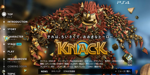 [PS4]「Knack」の協力プレイ動画が公開!